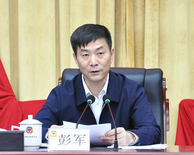 彭军要求省政协经济委:为打好打赢三大攻坚战建真言