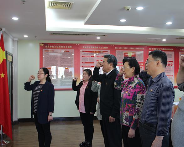 李兵常务副主席参加委员工作委员会办公室党支部主题党日活动
