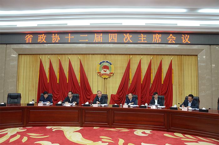 省政协召开十二届四次主席会议  徐立全主持并讲话