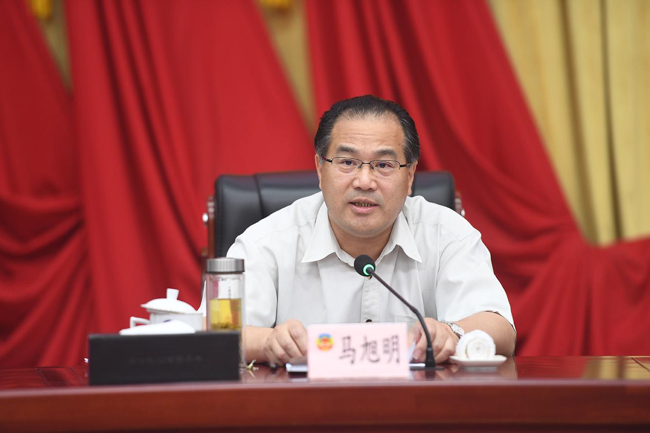 4 省政协副主席马旭明作主题发言1.jpg