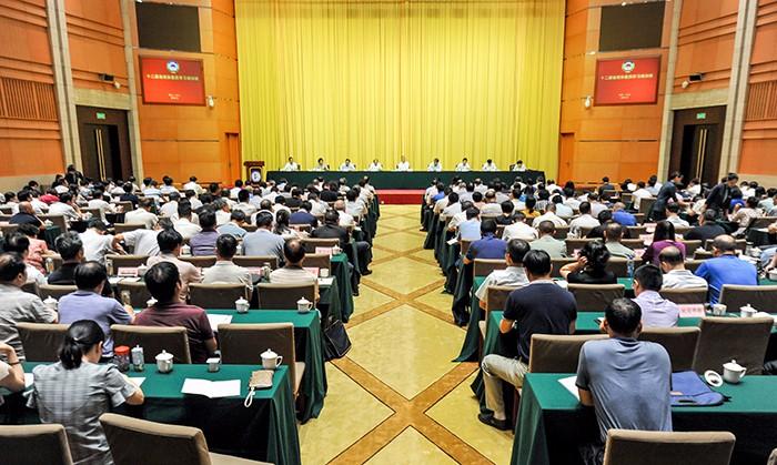 十二届省政协委员学习培训班开班  徐立全出席并讲话