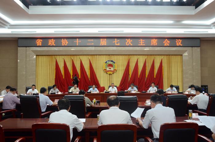 省政协十二届七次主席会议召开  徐立全主持会议并讲话