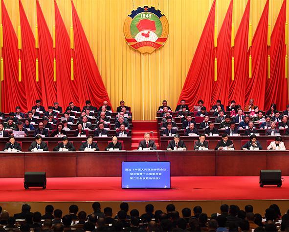 省政协十二届二次会议闭幕  蒋超良王晓东马国强到会祝贺  徐立全主持会议并讲话通过