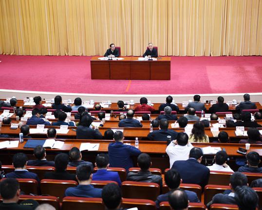 徐立全在省政协传达两会精神会议上强调   以新时代奋斗者的姿态担当新使命展现