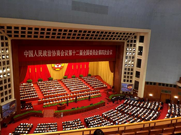 1.全国政协十二届四次会议开幕