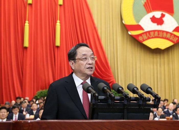 2.俞正声主席代表政协第十二届全国委员会常务委员会作工作报告