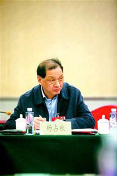 11杨占秋委员认真记录其他委员发言